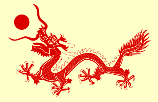 Source: https://upload.wikimedia.org/wikipedia/commons/1/15/Proposed_Reunified_Chinese_Flag.png